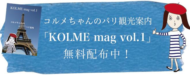 news_top_mag