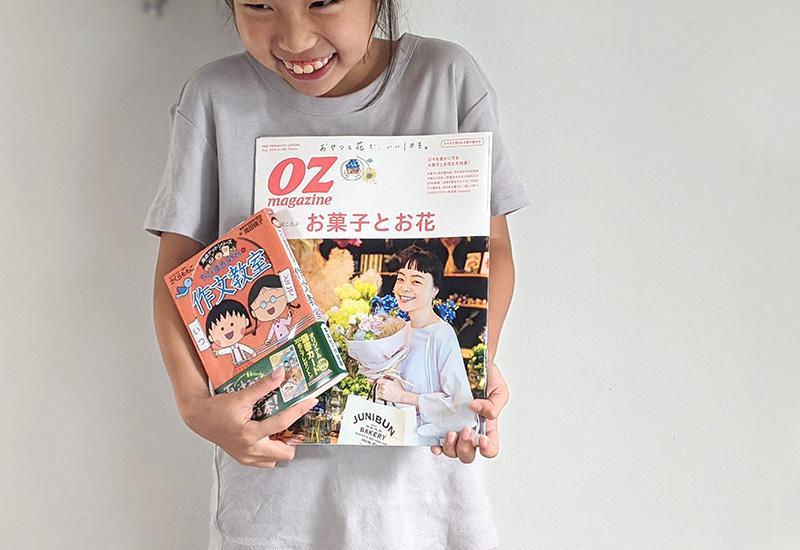 パリスタイルフラワー教室開業 ビジネスの仕組み作りとweb集客で売れるスクールへ 東京 世田谷 羽根木 KOLME(コルメ)ママでも今はじめよう、新しいこと
