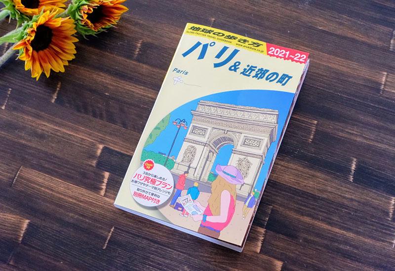 パリスタイルフラワー教室開業 ビジネスの仕組み作りとweb集客で売れるスクールへ 東京 世田谷 羽根木 KOLME(コルメ)ママでも今はじめよう、新しいこと パリに思いを寄せる夏に