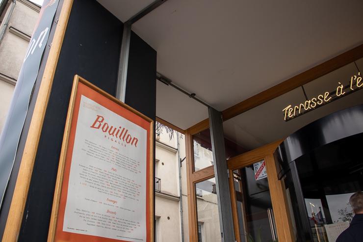 フラワー教室開業 ビジネスの仕組み作りとweb集客で売れるスクールへ 東京 世田谷 KOLME(コルメ)パリ研修2019 パリのランチ bouillon pigale(ブイヨン・ピガール)ビストロ