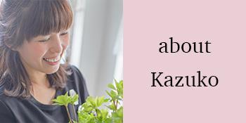 about_kazuko
