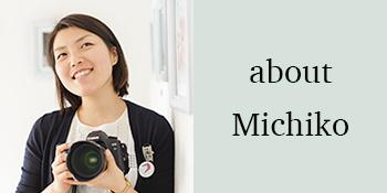 about_michiko