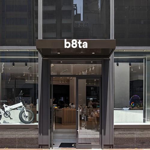 b8ta有楽町