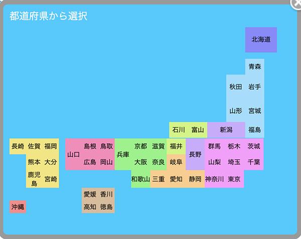 パリスタイルフラワー教室開業 ビジネスの仕組み作りとweb集客で売れるスクールへ 東京 世田谷 羽根木 KOLME(コルメ)図書館検索サイト カーリル