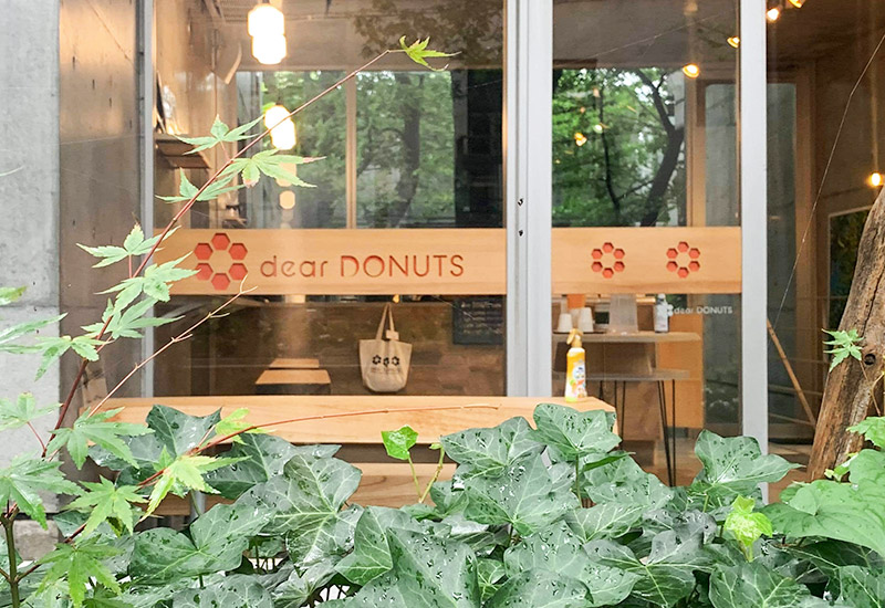 パリスタイルフラワー教室開業 ビジネスの仕組み作りとweb集客で売れるスクールへ 東京 世田谷 羽根木 KOLME(コルメ)dear DONUTS ディア ドーナツ 羽根木インターナショナルガーデンハウス