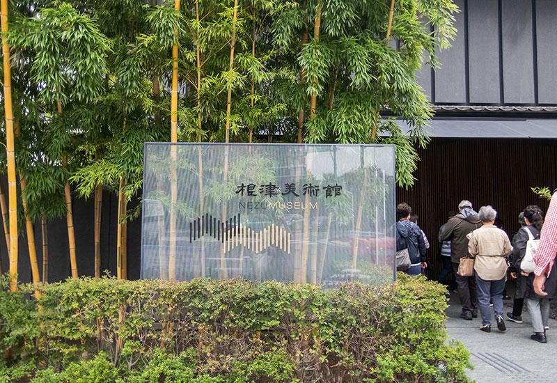 フラワー教室開業 ビジネスの仕組み作りとweb集客で売れるスクールへ 東京 世田谷 KOLME(コルメ)東京 花スポットめぐり 根津美術館 青山