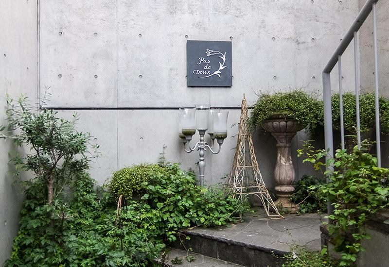 フラワー教室開業 ビジネスの仕組み作りとweb集客で売れるスクールへ 東京 世田谷 KOLME(コルメ)パリスタイルフラワーアレンジメント 東京 青山 花屋めぐり