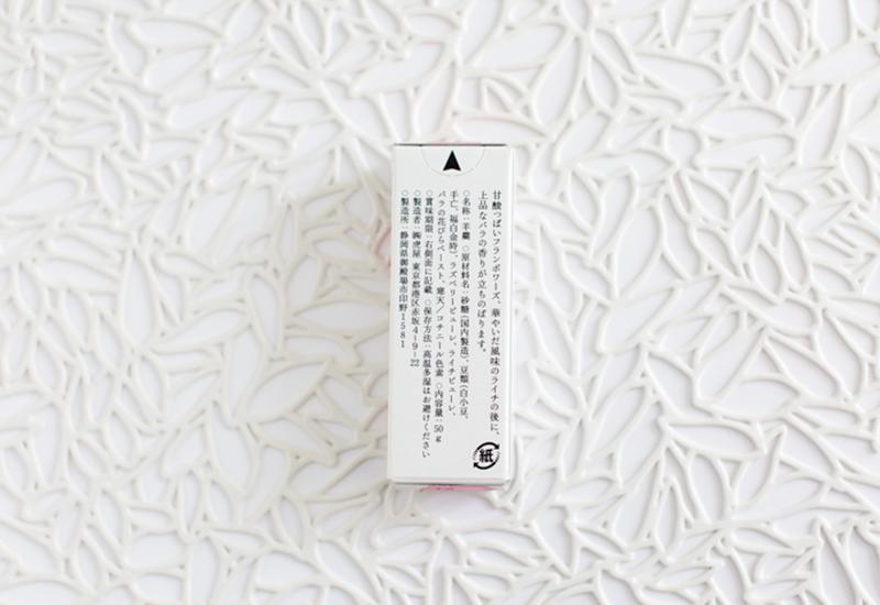 パリスタイルフラワー教室開業 ビジネスの仕組み作りとweb集客で売れるスクールへ 東京 世田谷 羽根木 KOLME(コルメ)とらやとピエール・エルメのコラボ イスパハンようかん