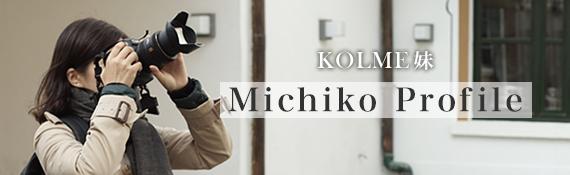 KOLME(コルメ)パリスタイルフラワー教室 カメラマン Michiko