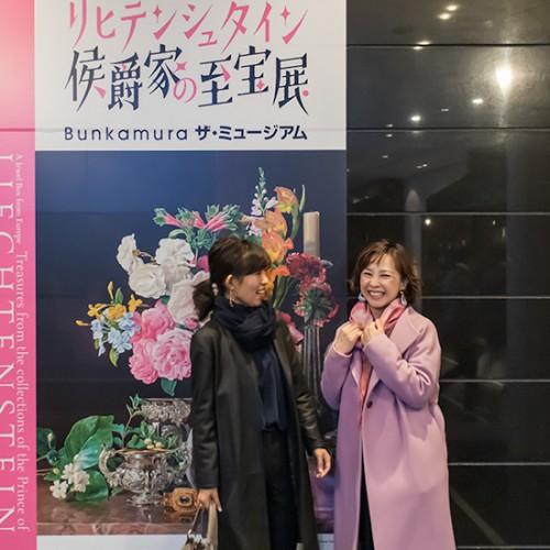 フラワー教室開業 ビジネスの仕組み作りとweb集客で売れるスクールへ 東京 世田谷 KOLME(コルメ)パリスタイルフラワーアレンジメント 東京花さんぽ リヒテンシュタイン公爵家の至宝展 渋谷Bunkamura ザ・ミュージアム に行ってきました。
