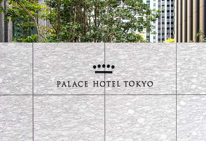 フラワー教室開業 ビジネスの仕組み作りとweb集客で売れるスクールへ 東京 世田谷 KOLME(コルメ)東京 花スポットめぐり パレスホテル 装花 クリスチャントルチュ