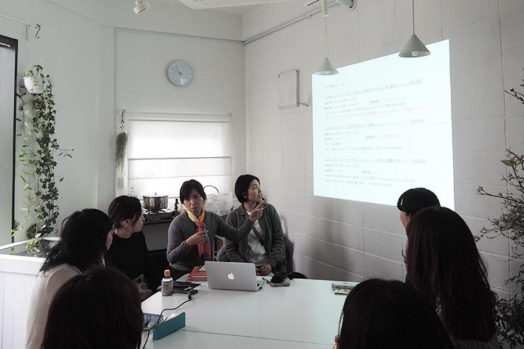 フラワー教室開業 ビジネスの仕組み作りとweb集客で売れるスクールへ 東京 世田谷 KOLME(コルメ)パリ部 ミーティング レポート