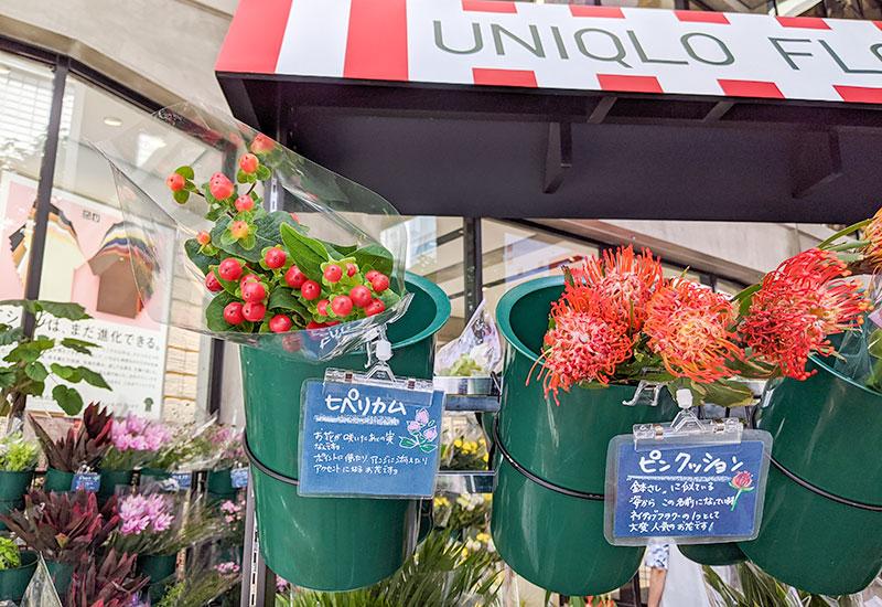パリスタイルフラワー教室開業 ビジネスの仕組み作りとweb集客で売れるスクールへ 東京 世田谷 羽根木 KOLME(コルメ)ユニクロフラワー UNIQLO FLOWER ユニクロトウキョウ 銀座 ユニクロの花 販売
