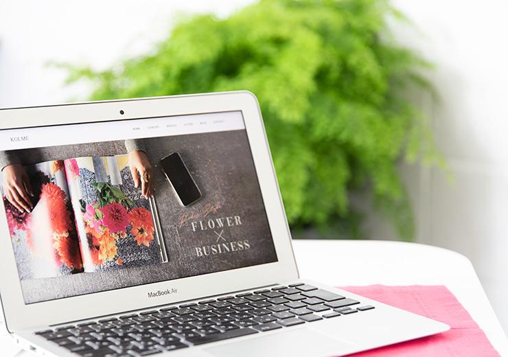 フラワー教室開業 ビジネスの仕組み作りとweb集客で売れるスクールへ 東京 世田谷 KOLME(コルメ) wordpress ワードプレス女子会