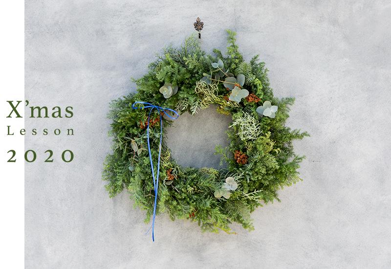 パリスタイルフラワー教室開業 ビジネスの仕組み作りとweb集客で売れるスクールへ 東京 世田谷 羽根木 KOLME(コルメ)クリスマスレッスン2020